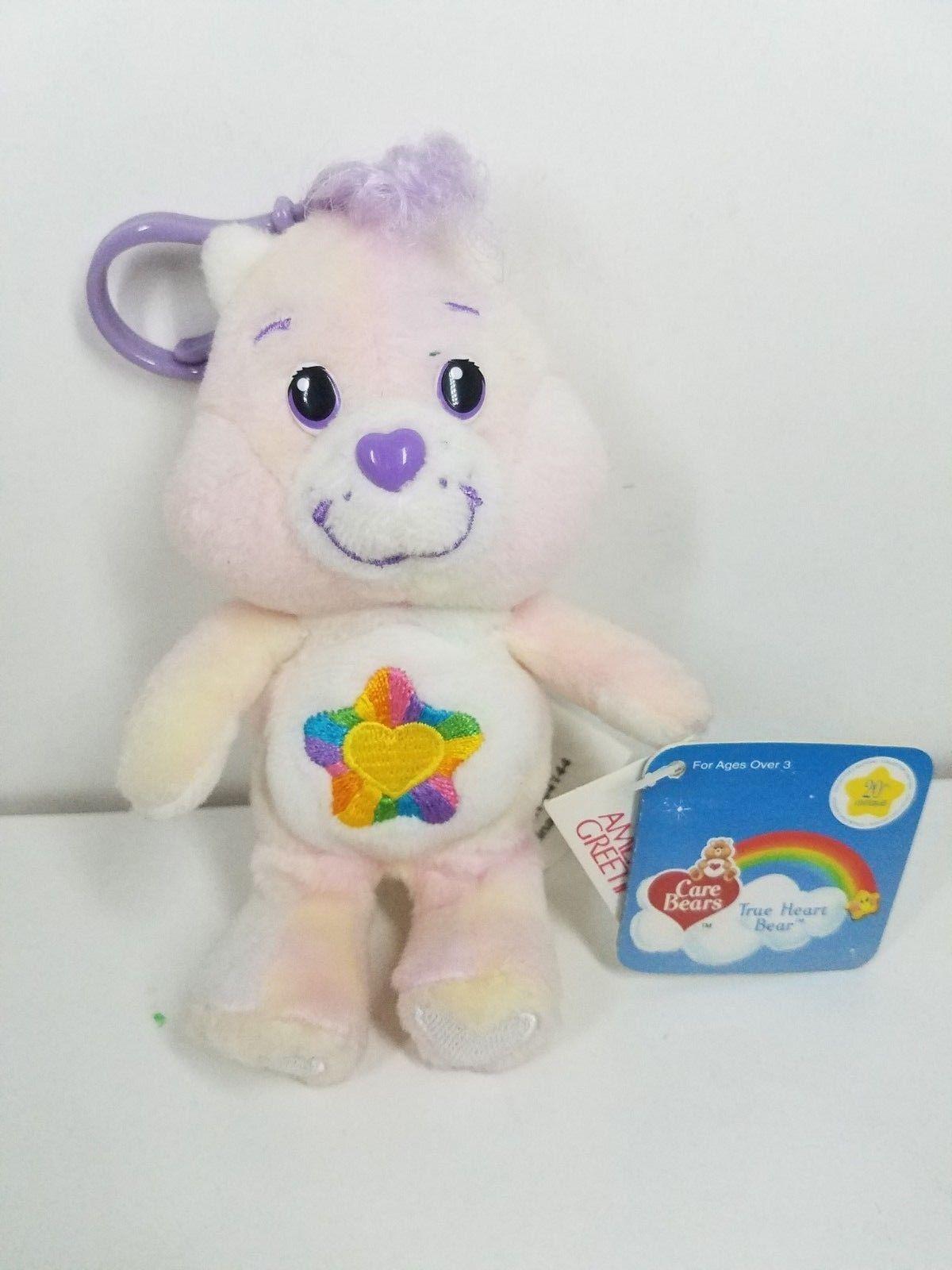 Kidrobot Care Bears Unbearably Cute Keychain Series Heart Song Figure NEW