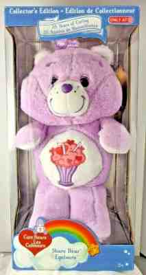 Care Bears SHARE BEAR 35th Anniversary Collector/'s Edition Purple Plush Animal